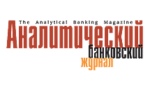 Analytical Banking Journal